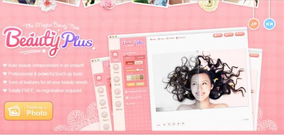 Beautyplus. Herramienta de edición fotográfica enfocada en el retoque de rostros