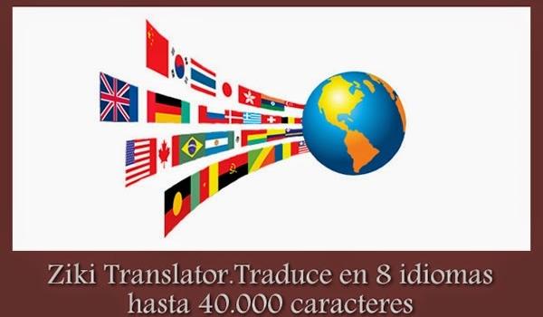 Utilidad gratuita de traducción que traduce hasta 40 mil caracteres
