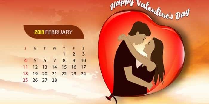 17 Fondos multipantalla con o sin el calendario de febrero 2018