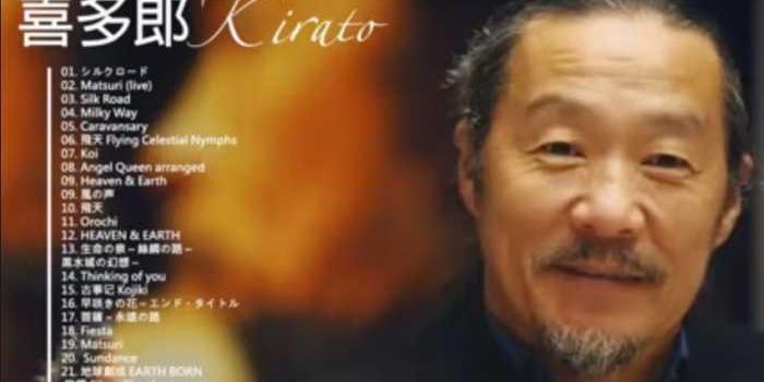 Álbum completo de música instrumental de Kitaro